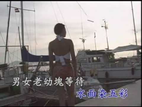 Old song from Taiwan