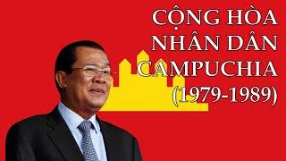 Quốc ca CHND Campuchia (1979-1989) - Lyrics Tiếng Khmer & Vietsub