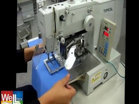 №20 Швейная машинка TYPICAL - YouTube