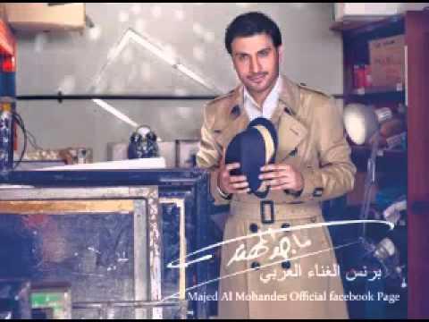 majed el mohandes 2012