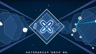 Криптовалюта GXShares и децентрализованный обмен данными