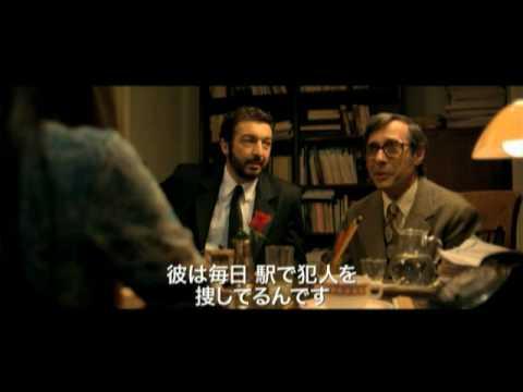 映画『瞳の奥の秘密』