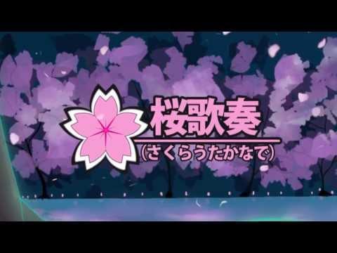 Hatsune Miku - Sakura Uta Kanade (桜歌奏) English sub
