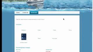 Настраиваем интернет-магазин Virtuemart(, 2011-10-18T13:51:57.000Z)