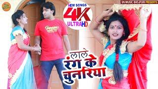 ललकी चुनरिया # SUJIT ASHIKANA KA #सुपरहिट देवी गीत भोजपुरी भक्ति सॉन्ग 2021 नवरात्र स्पेशल 2021