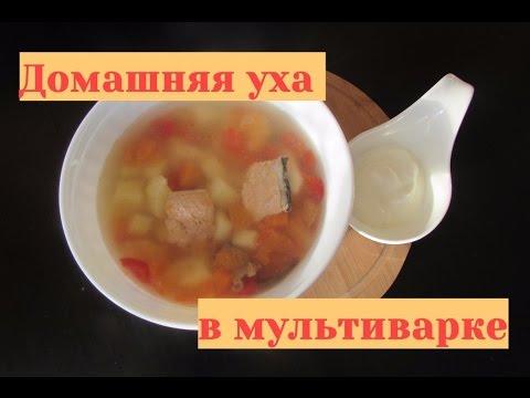 Суп в мультиварке с горбушей