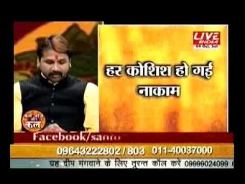 Kal Aaj or Kal 4th October 2014 2 PM  2 part
