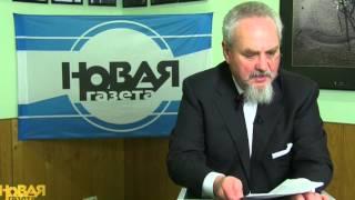Лекция А.Б. Зубова «Государственная Дума старой России»