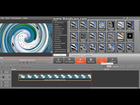 Как монтировать видео с помошю Movavi Video Editor
