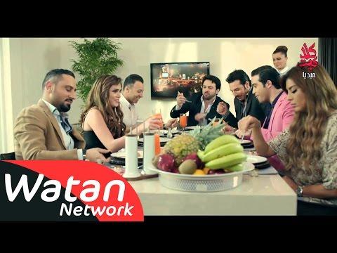 مسلسل الإخوة الجزء 2 الحلقة 24 كاملة HD 720p / مشاهدة اون لاين