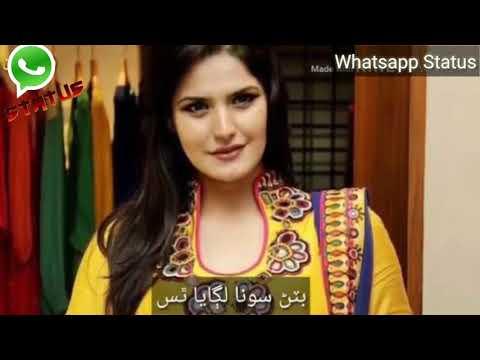 💖chango Cholo New Sindhi Whatsapp Status  New 2018 Sindhi Whatsapp Status💖