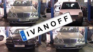 Быстрые ремонты Mercedes E320 CDI, Ford Torneo Conect, BMW725 TDS E38
