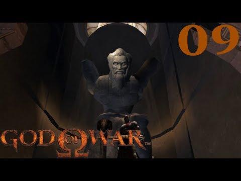 God of War [09] : Un Kratos sur un mur