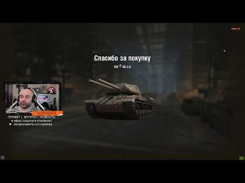 Танкосмотр2020 #48 СССР. Тяжелые танки (веткa СТ-2) | World Of Tanks