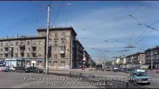 видео Работа — Водитель, Новокузнецк