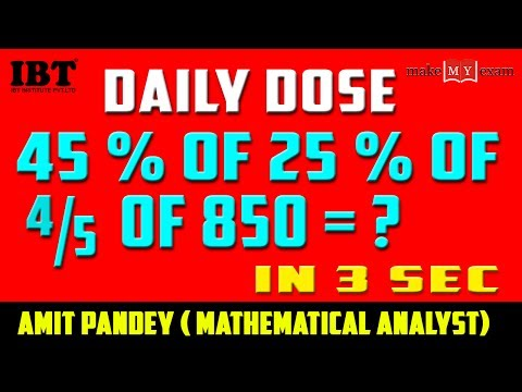 Fast Calculation Trick in 3 Second | Maths trick for fast calculation | Daily Dose | By Amit Pandey