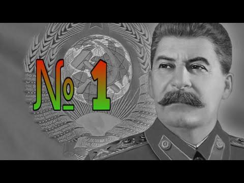Был ли болен Сталин психически? (Валентин Домиль) /