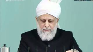 Urdu Friday Sermon 13 Jan 2012, Seek Allah's forgiveness, Repent and seek His protection