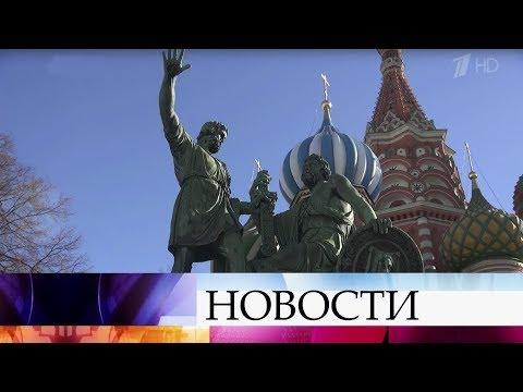 Смотреть Памятник Минину и Пожарскому на Красной площади готовят к первой в истории масштабной реставрации. онлайн
