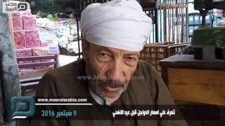 مصر العربية | تعرف علي اسعار الدواجن قبل عيد الاضحي
