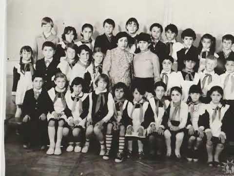 Выпуск 1992 года г.Раздан.школа 10