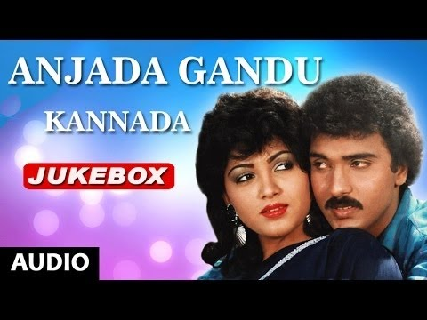 Anjada Gandu Jukebox | Ravichandran, Kushboo | Anjada Gandu Songs | Kannada Old Songs
