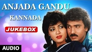 Anjada Gandu Jukebox | Ravichandran, Kushboo | Anjada Gandu Songs | Kannada Old Songs