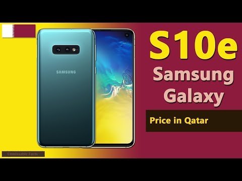 samsung-galaxy-s10e-price-in-qatar-|-s10e-specs,-price-in-qatar