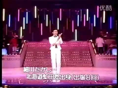 Kita Sakaba 北酒場- Takashi Hosokawa 细川たかし