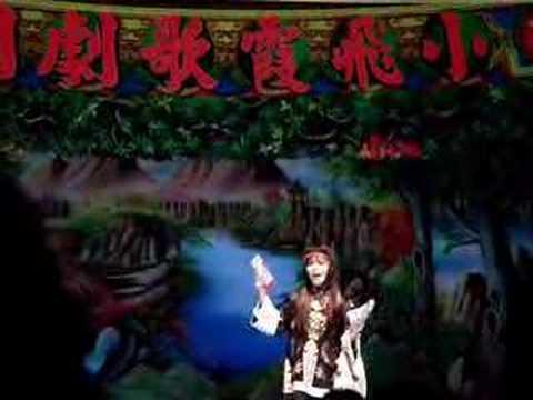 活抓薄情郎 (小飛霞歌劇團新加坡演出)