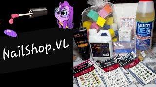 Самые дешевые расходные материалы для маникюра и дизайна ногтей/Распаковка/Обзор посылки.