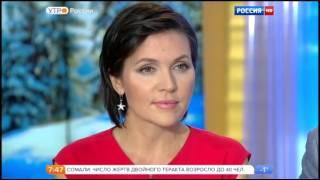 Интервью Апрелева КН Утро России 29 02 2016