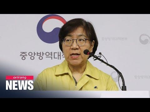 S. Korea Confirms No Additional Cases Of Novel Coronavirus On Mon. Afternoon