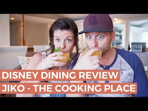 Disney Dining Review - Jiko {Animal Kingdom Lodge}