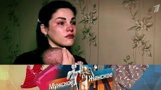 Тайная жизнь Лолиты. Мужское / Женское. Выпуск от Выпуск от 10.02.2020