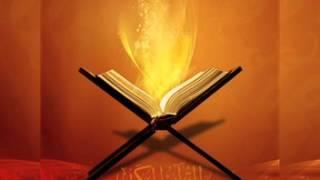 Very Nice Quran Tilawat By Sheikh Xasan Al Waajidi Part 01