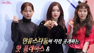 [ENG SUB] Style Follow with SNSD, RED VELVET, and more - Pilot Episode 1/5