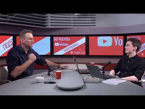 Почему Навальный не перекрывает дороги?