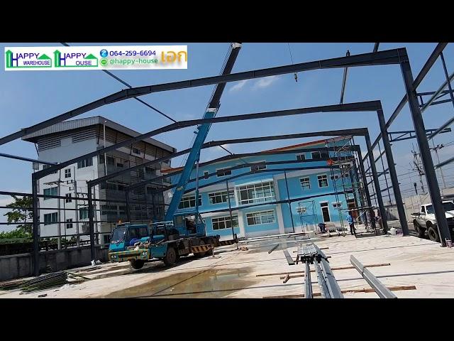 Update 24/9/62 งานติดตั้งโรงงานขนาด 24x47.5x7.5m ราคา 3 ล้าน (ไม่รวมงานพื้นและไฟฟ้า) บ้านบึง ชลบุรี