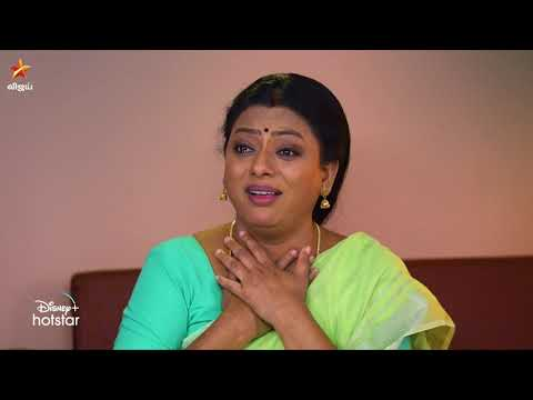 Baakiyalakshmi | 8th to 10th April 2021 - Promo