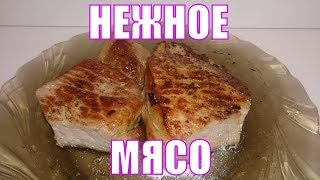 Ферментированное мясо. Свиная корейка будет очень нежной.