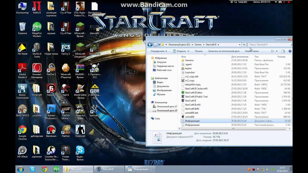 Программа запуска starcraft 2