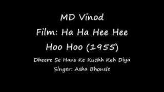 Ha Ha Hee Hee Hu Hu 1955 Dheere Se Hans Ke Kuchh Keh Diya. Singer: Asha Bhonsle