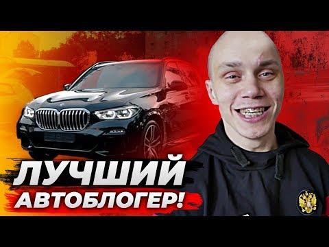 Корней Тарасов забрал машину брата /  Клон Кизару