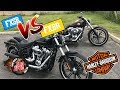 Harley-Davidson FXSB vs FXBR Breakouts - Which would you buy?
