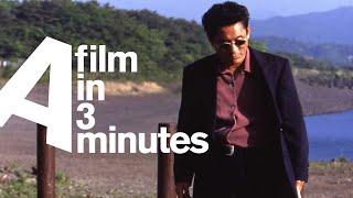 A Film In Three Minutes - Hana-bi