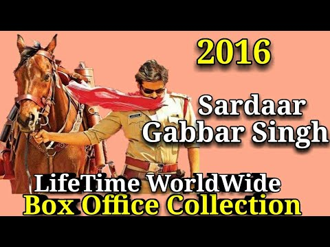 SARDAAR GABBAR SINGH 2016 South Indian Movie LifeTime WorldWide Box Office Collection Rating Cast