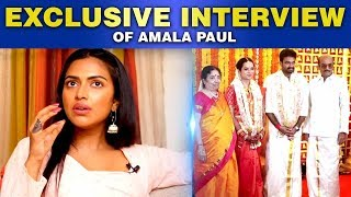 Amala Paul Interview about A. L. Vijay Second Marriage