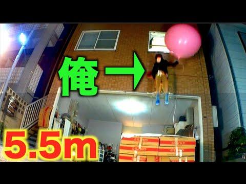 400L巨大ヘリウム風船�フワ〜��飛��りれる��