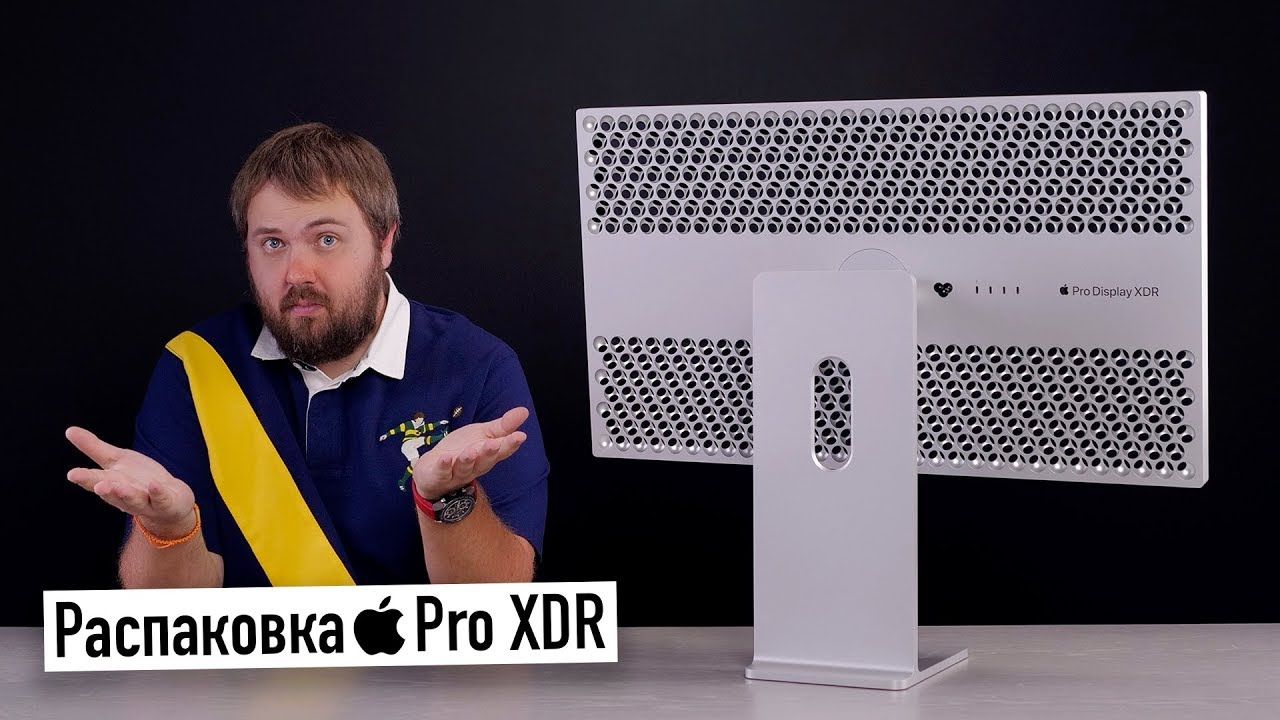 Обзор Apple Pro Display XDR 6K